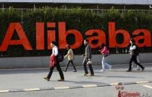 В Китае 11 ноября стартовал «Всемирный день шопинга»
