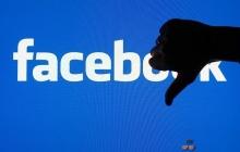 Facebook будет передавать персональные данные пользователей без их согласия