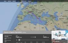 В Сети появился маршрут пропавшего лайнера EgyptAir