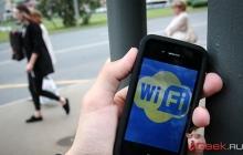 В России смогут звонить по Wi-Fi