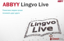 ABBYY представила бета-версию Lingvo Live