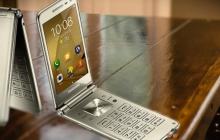 Samsung выпускает смартфон-раскладушку Galaxy Folder 2