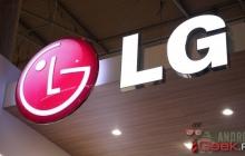 LG Display сокращает количество сотрудников