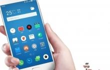 Шикарный смартфон Meizu Pro 6 представлен официально