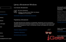 Выпущена сборка Windows 10 16294