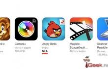 В App Store вдвое выросли цены