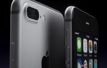 iPhone 7 Plus с двойной камерой засняли на закрытом мероприятии Foxconn