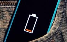 Российские ученые зарядили телефон на расстоянии в 1,5 километра