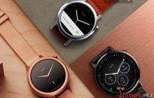 Lenovo представила второе поколение часов Moto 360