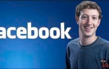Марк Цукерберг организовал внутреннее расследование в Facebook
