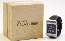 Samsung представит несколько моделей Galaxy Gear на следующей неделе