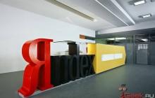 Отказ Яндекса от ссылок: анализ и последствия от Dstudio-su