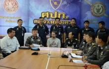 Сооснователь The Pirate Bay арестован в Таиланде