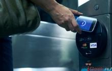 Apple и Visa развивают совместный проект?