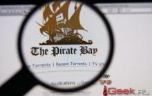 Pirate Bay использует ресурсы посетителей для майнинга