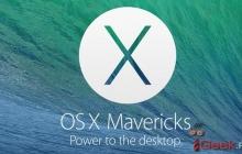 Что нового в операционной системе OS X 10.9 Mavericks от Apple?