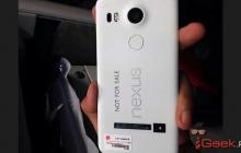 В сети появилось первое фото нового Nexus от LG