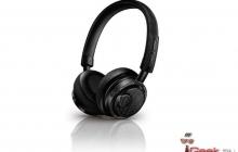 Новые наушники Philips Fidelio M2BTBK – превосходный звук