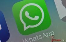 В Иране запретят WhatsApp и Viber