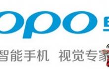 Zopo выпустит первый в мире восьмиядерный смартфон