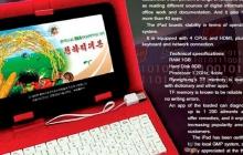 В Северной Корее выпустили собственный iPad