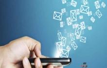 SMS стремительно теряет популярность по всему миру