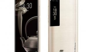 Представлены смартфоны Meizu Pro 7 и Pro 7 Plus