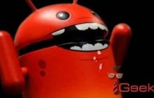 Google убрала более 500 шпионских приложений с числом скачиваний свыше 100 млн.