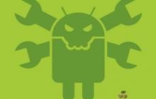 Троян AndroidSmssend атакует телефоны на ОС Android