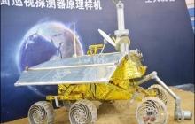 Китайский аппарат успешно сел на Луне