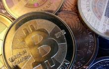 Bitcoin-обменник Coinbase приступил к работе в Европе