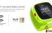 AT&T предлагает родителям GPS «поводок» для детей