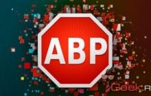 AdBlock Plus не позволит сайтам добывать криптовалюты за счёт пользователей