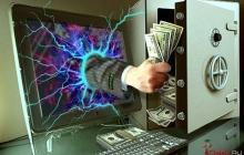 Хакеры «выставили счет» на свои услуги