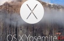 Apple: OS X не следит за пользователями