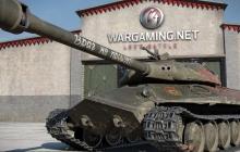 На 23 февраля в WoT появился танк Объект 252У «Защитник»