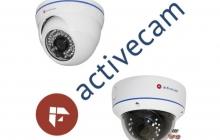 Новые FullHD Камеры видеонаблюдения ActiveCam