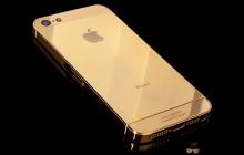 Золотой iPhone 6 доступен для предварительного заказа