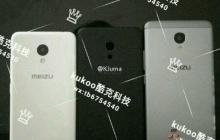 Meizu готовит два смартфона серии Pro 6