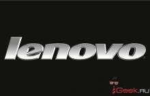 Lenovo выпустит необычный планшет