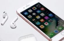 На портале Avito можно заказать новый iPhone 7