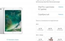 Apple снизила цены в российском Apple Store