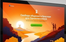 «Одноклассники» сделают просмотр видео платным