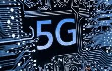 «Вымпелком» займется развитием 5G совместно с Huawei