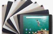 Amazon предлагает скидку $50 на HTC Nexus 9