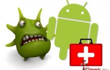 Новый «троян» нашел очередную уязвимость в Android