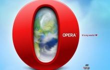 Китайцы купили браузер Opera за $600 млн