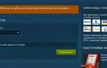 Система подарков в Steam подверглась изменениям