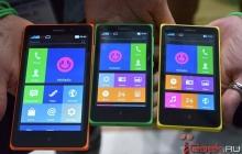 Хакеры смогли на Nokia X установить приложения из Google Play