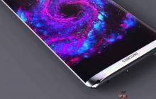 Samsung Galaxy S8 получит 8 Гб ОЗУ